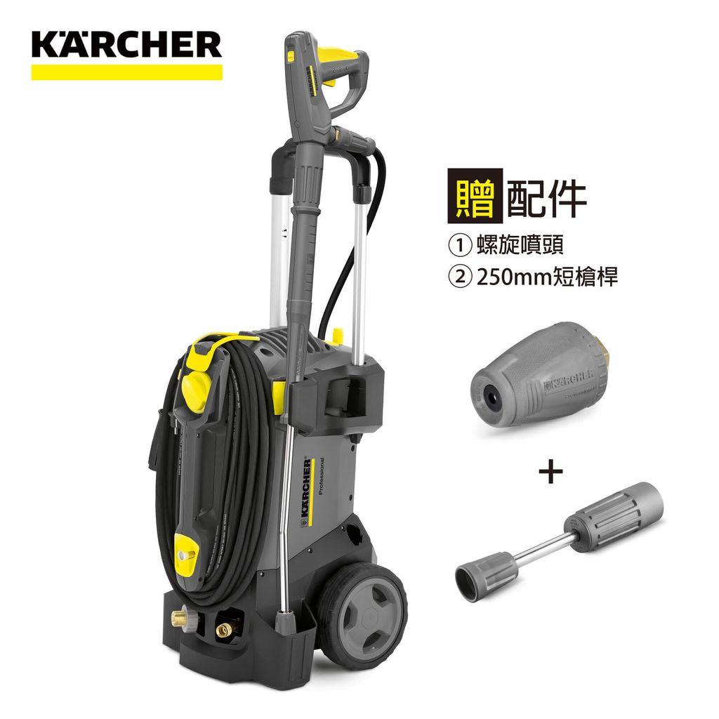 低量級高壓清洗機超值組|HD4_9C+螺旋噴頭+短槍桿.jpeg