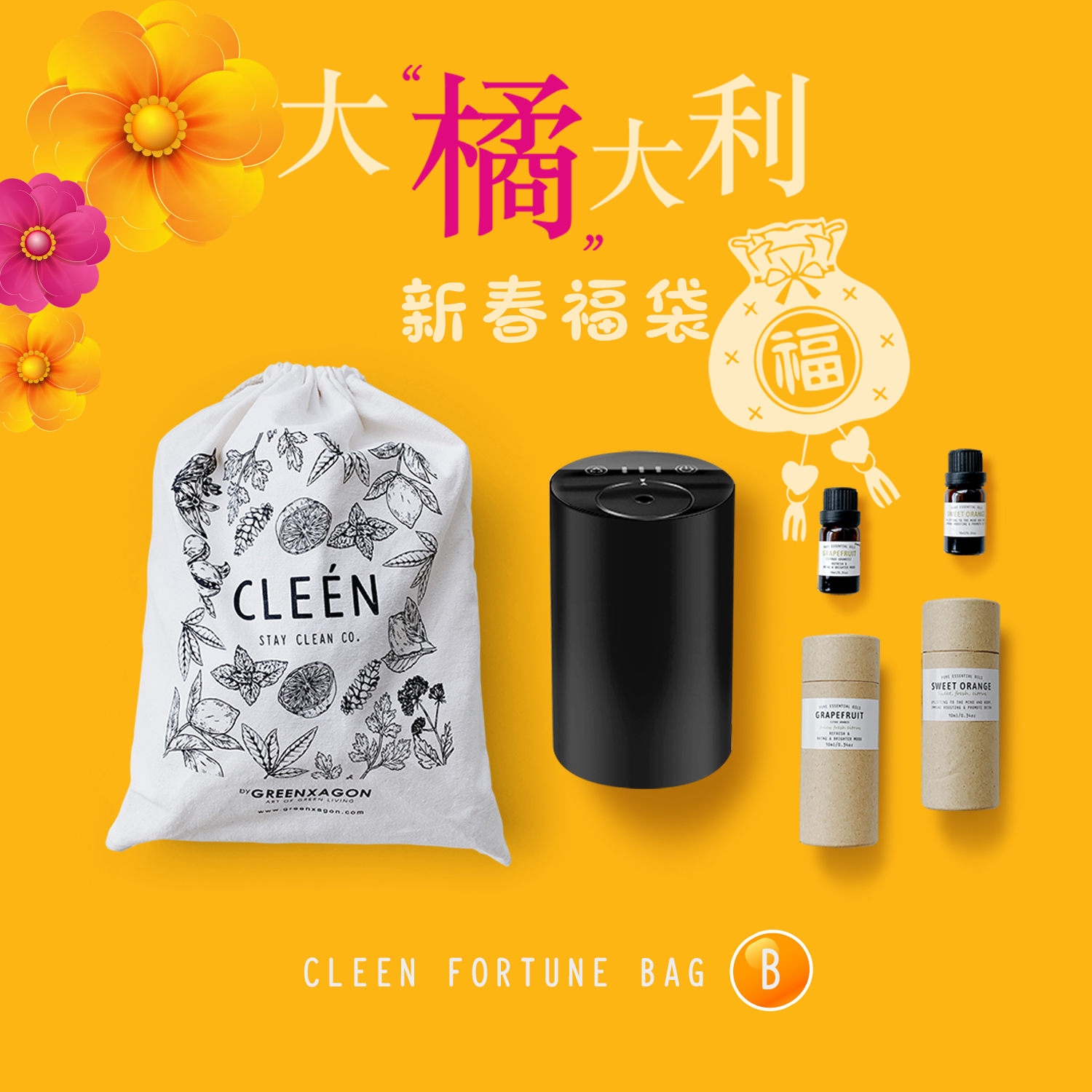 CNY 2020 futune bag Online_Product page_B.jpg
