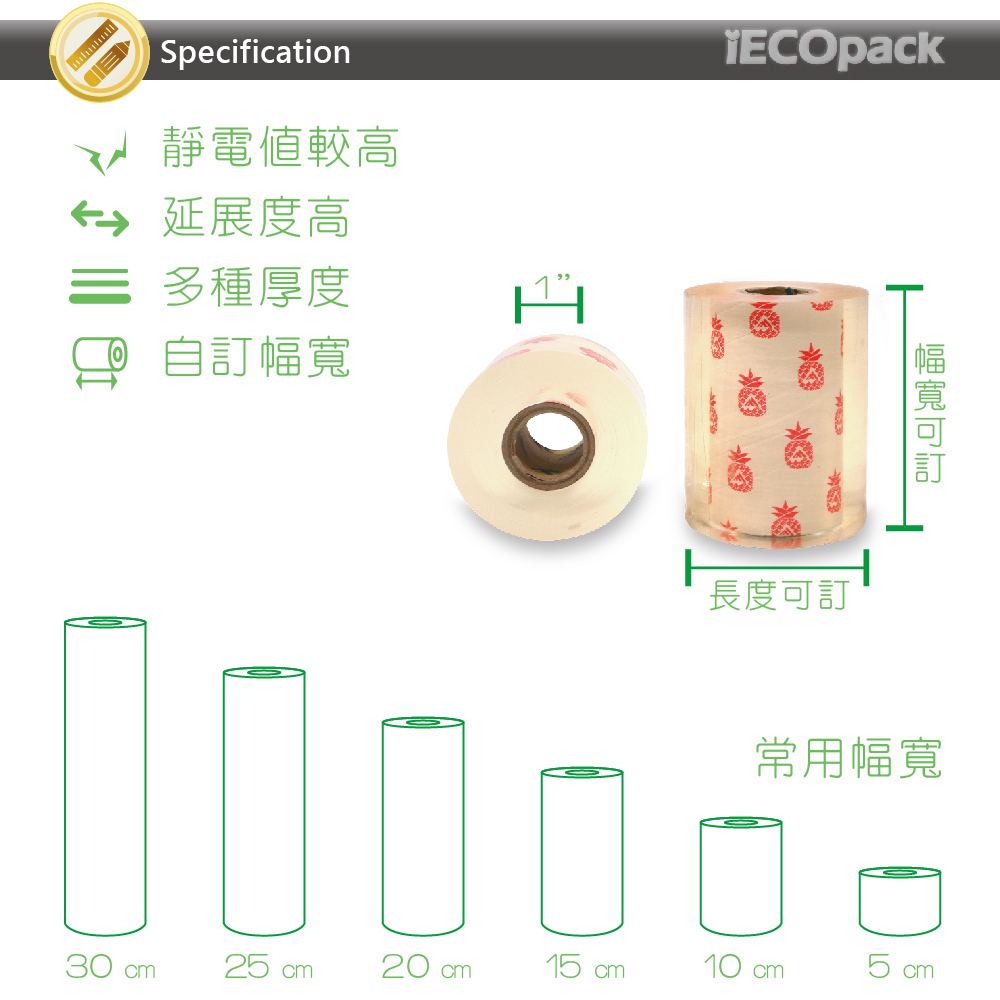 Clear_film_Specification