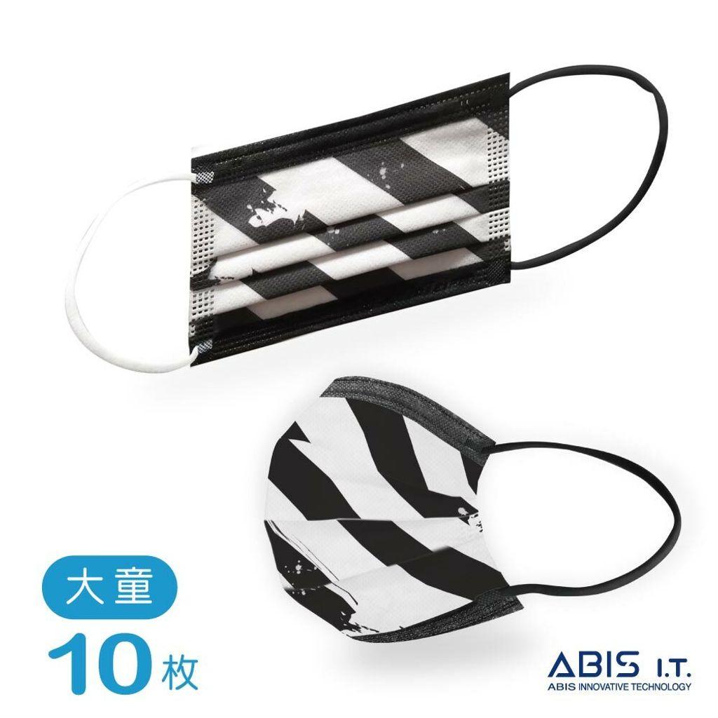 ABIS-FM-C-BW-A2.jpg