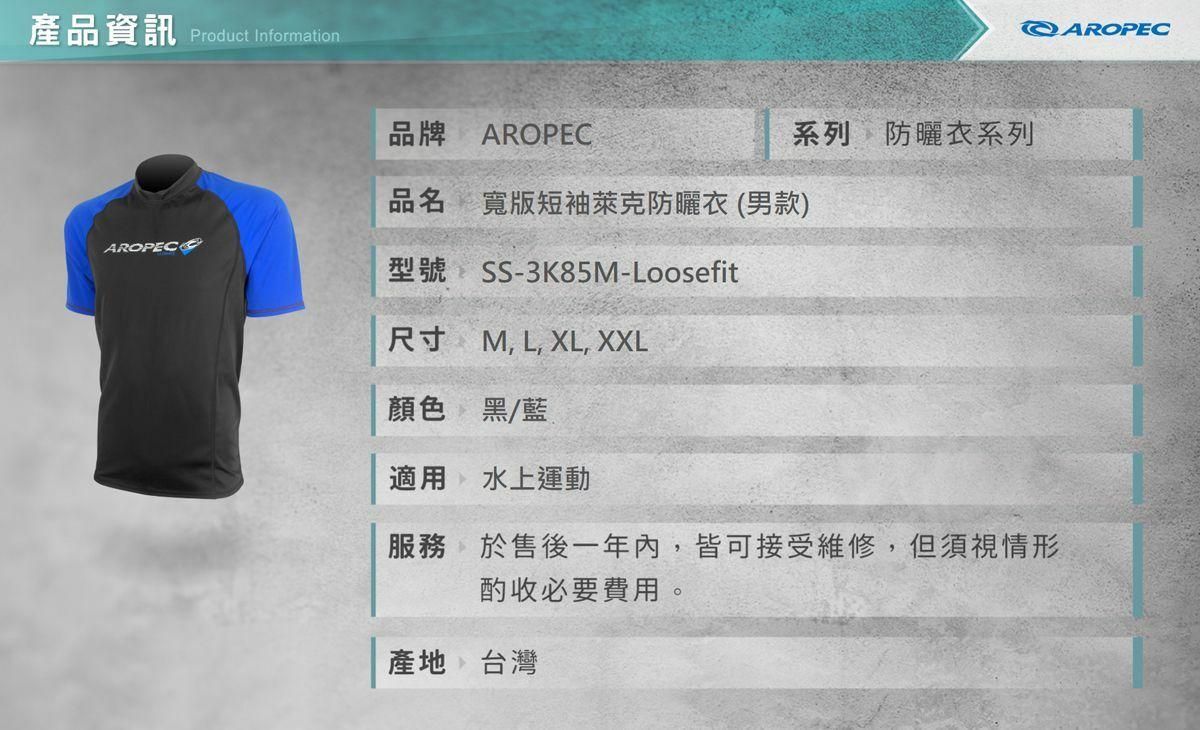 SS-3K85M-Loosefit-info.jpg