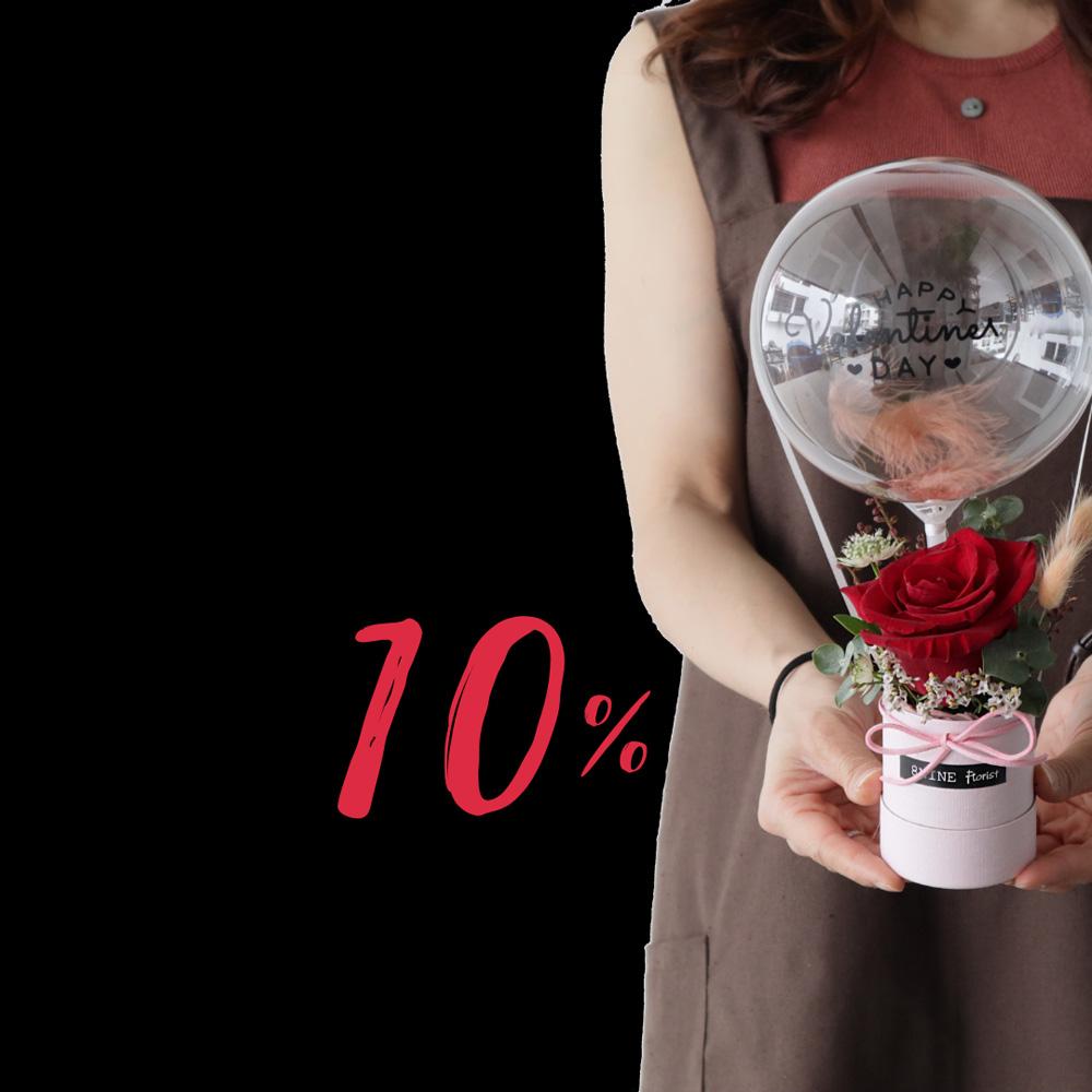 8NINE Florist | Sign Up for 10% OFF