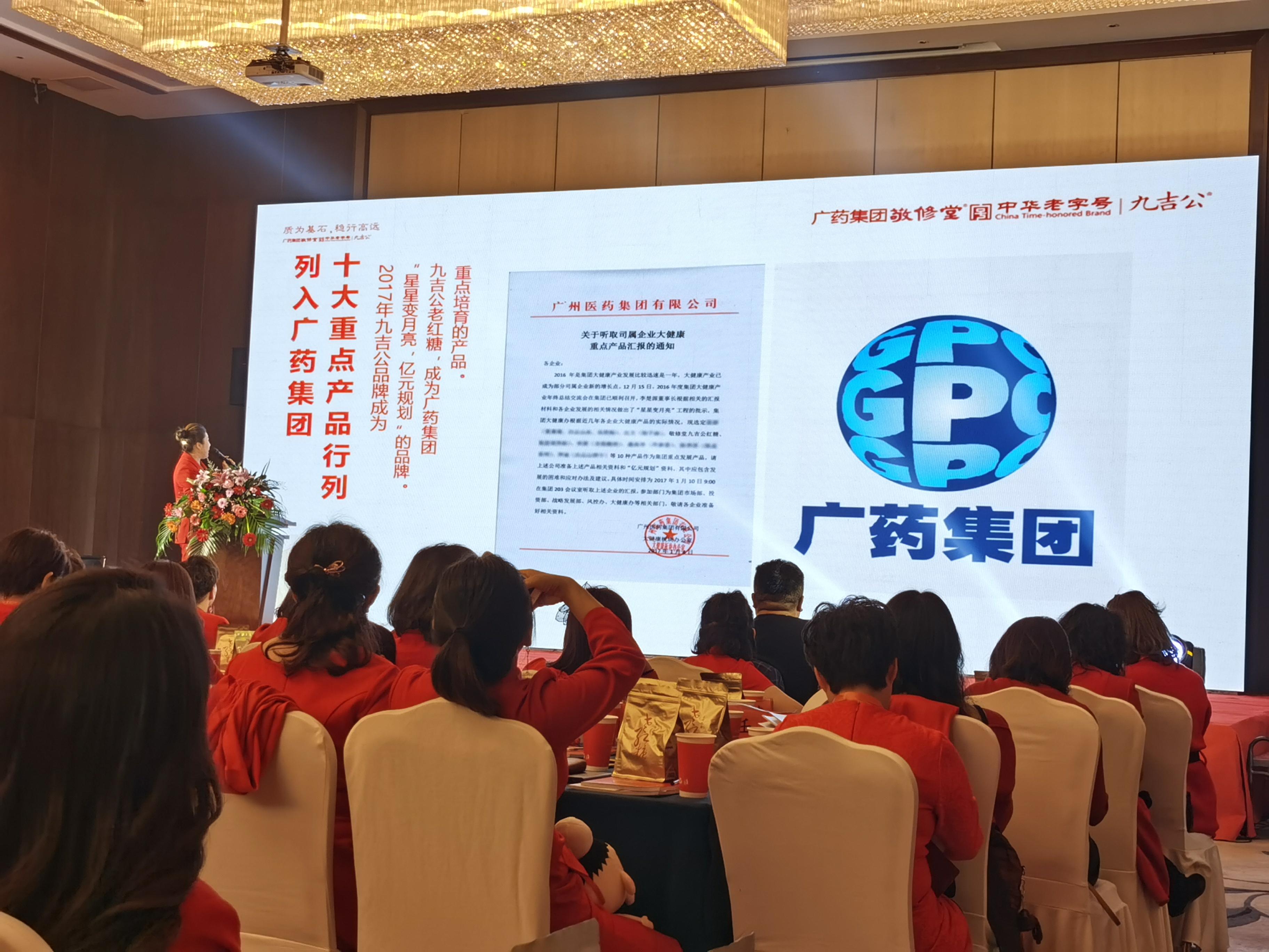WeChat Image_20200721115628.jpg