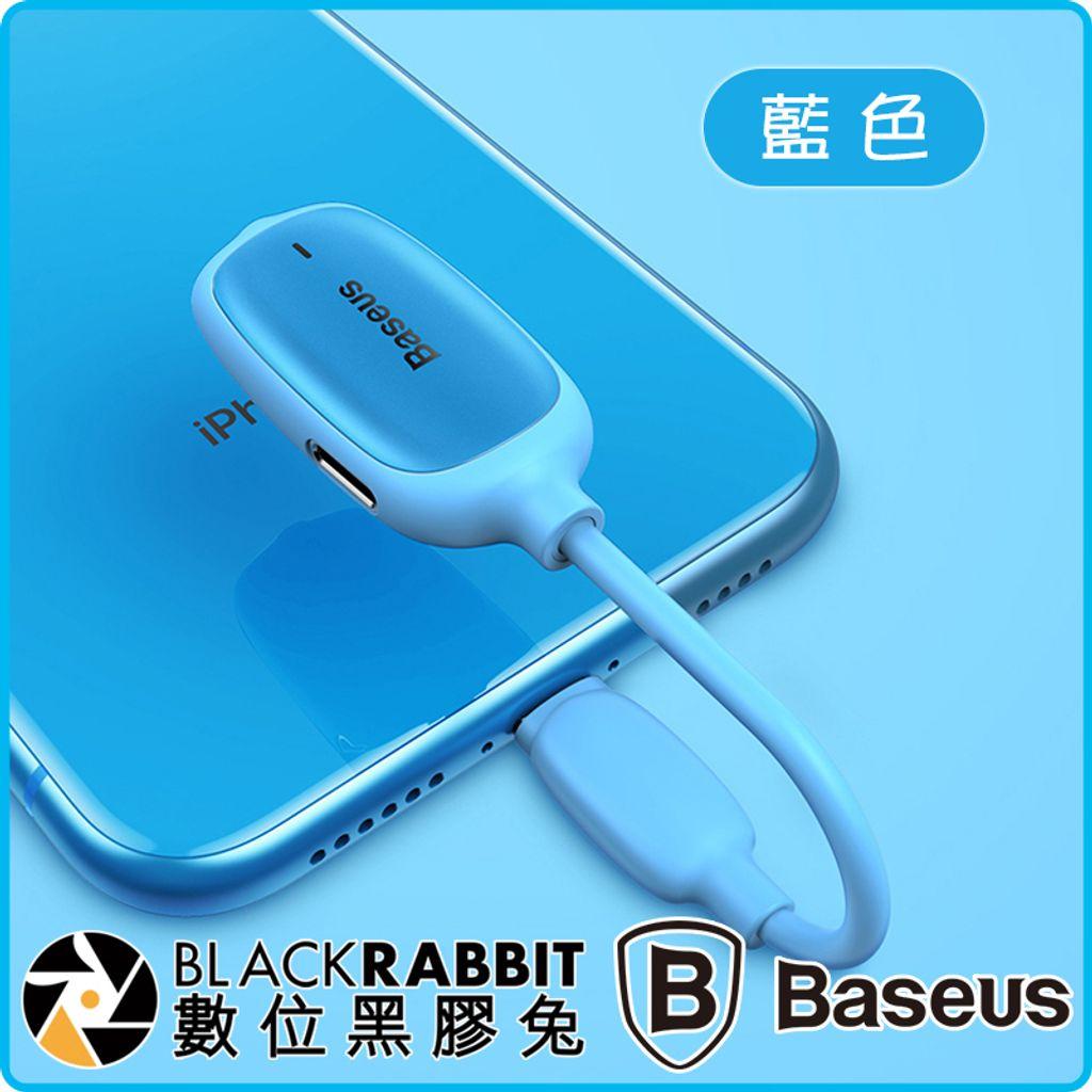 藍色.jpg
