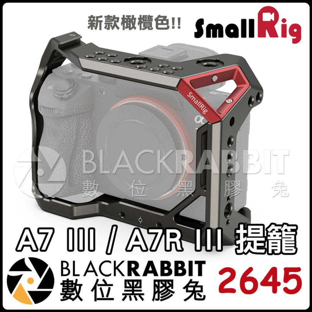 SmallRig_2645_01.jpg