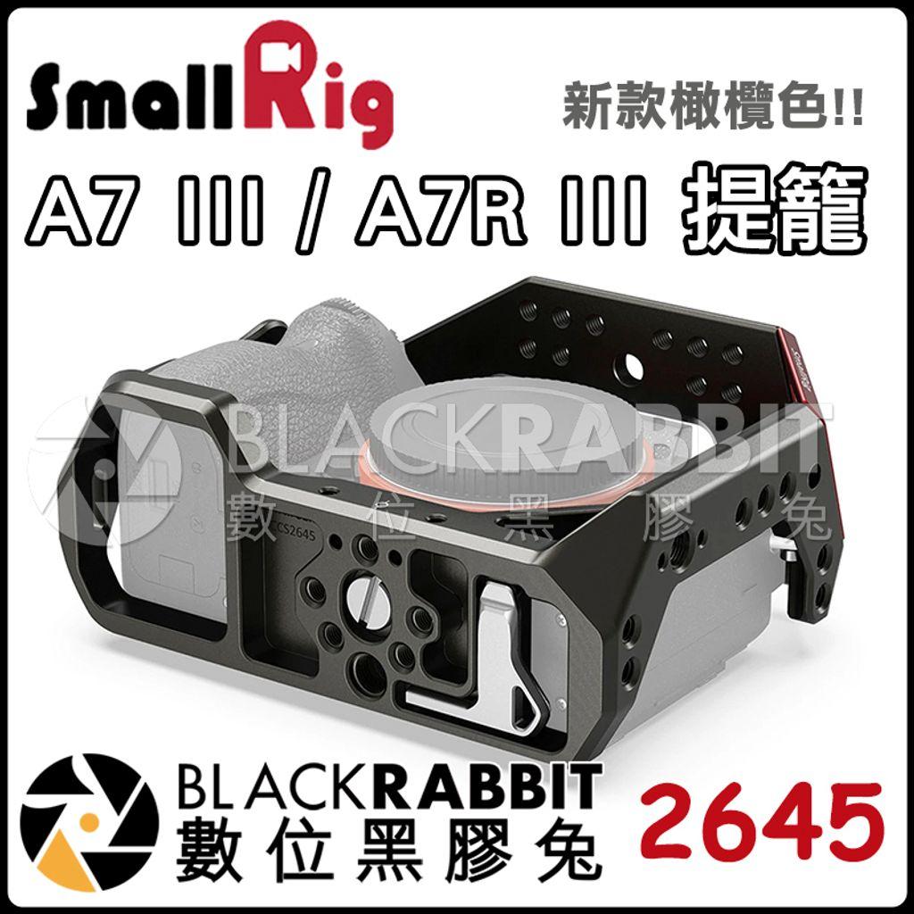SmallRig_2645_03.jpg