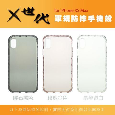 XSMax-800.jpg