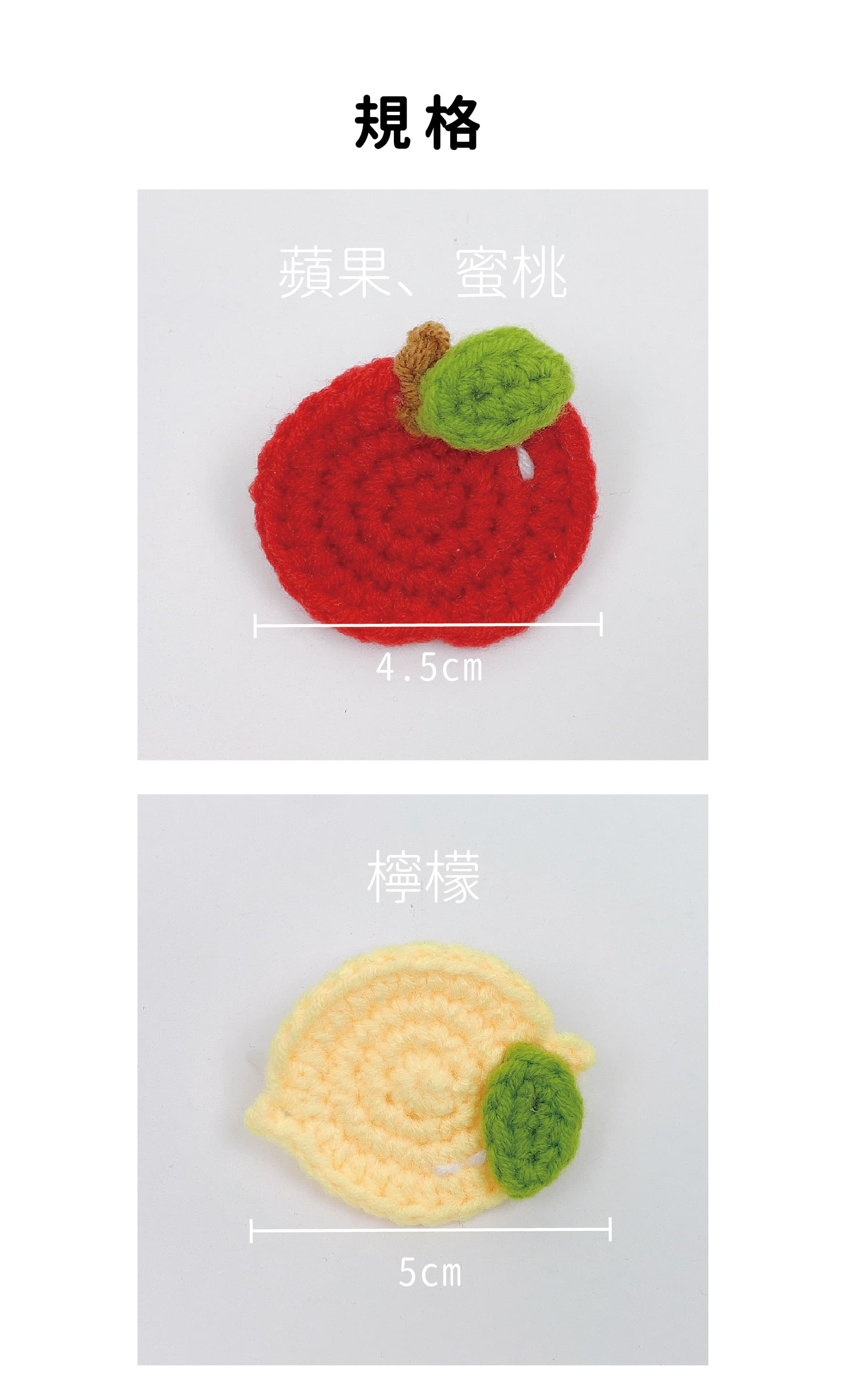 官網介紹圖-綜合水果-05.jpg