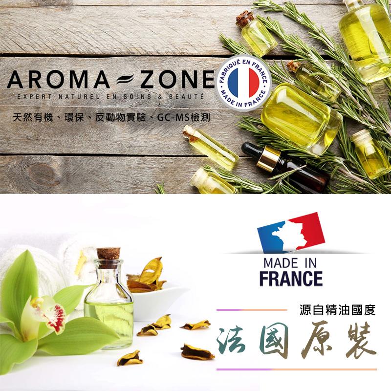 aroma-zone1.jpg