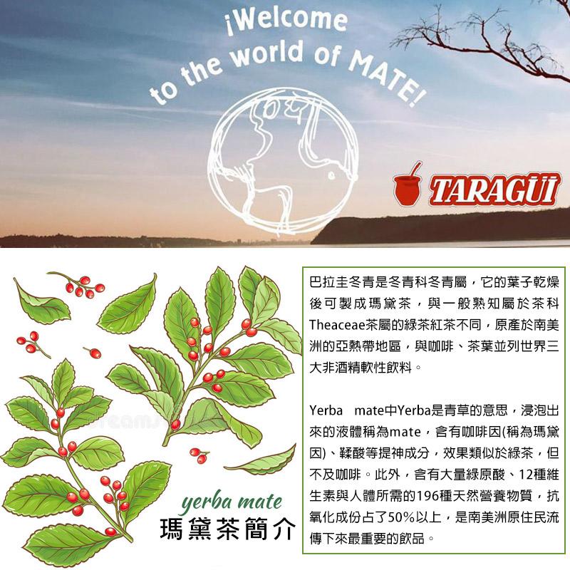 瑪袋茶茶包3.jpg