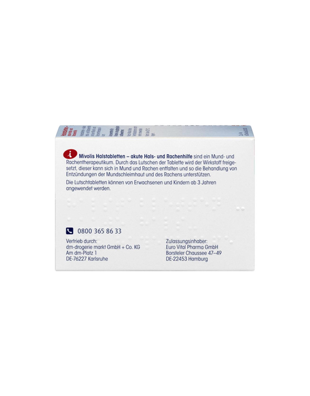 主圖咽喉炎2.jpg