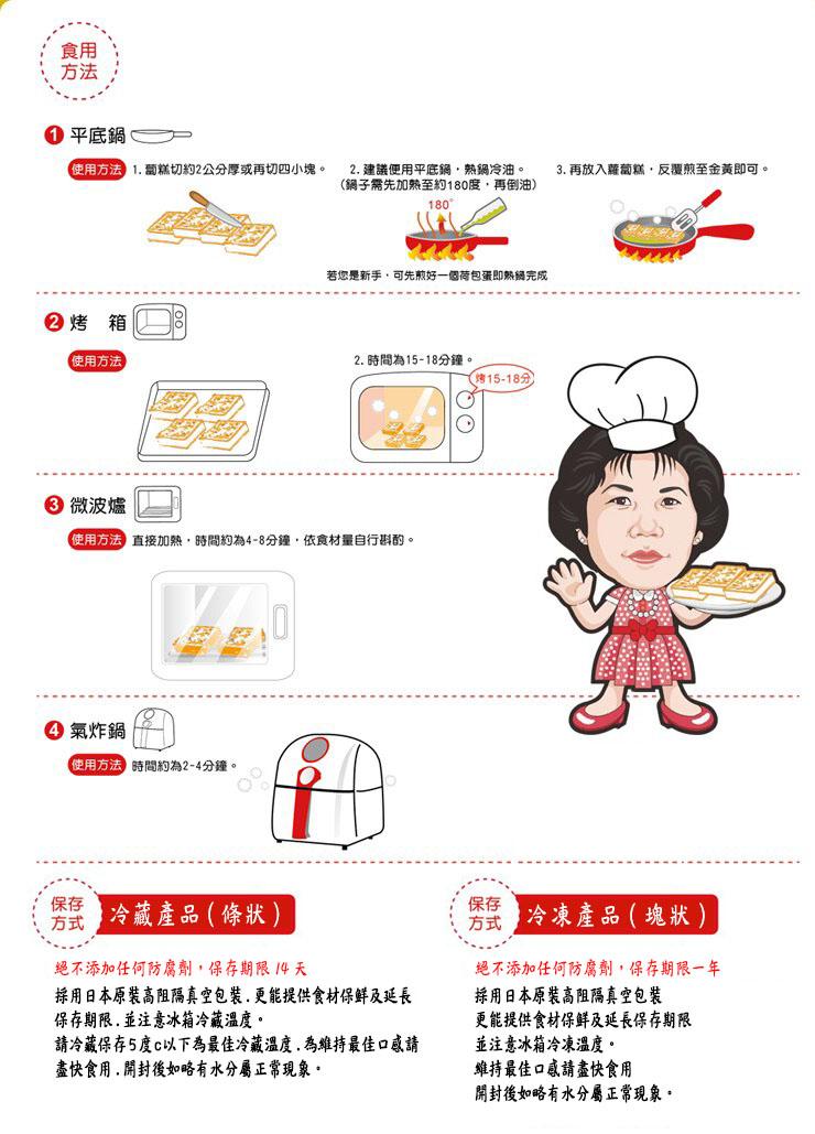 cooktip.jpg