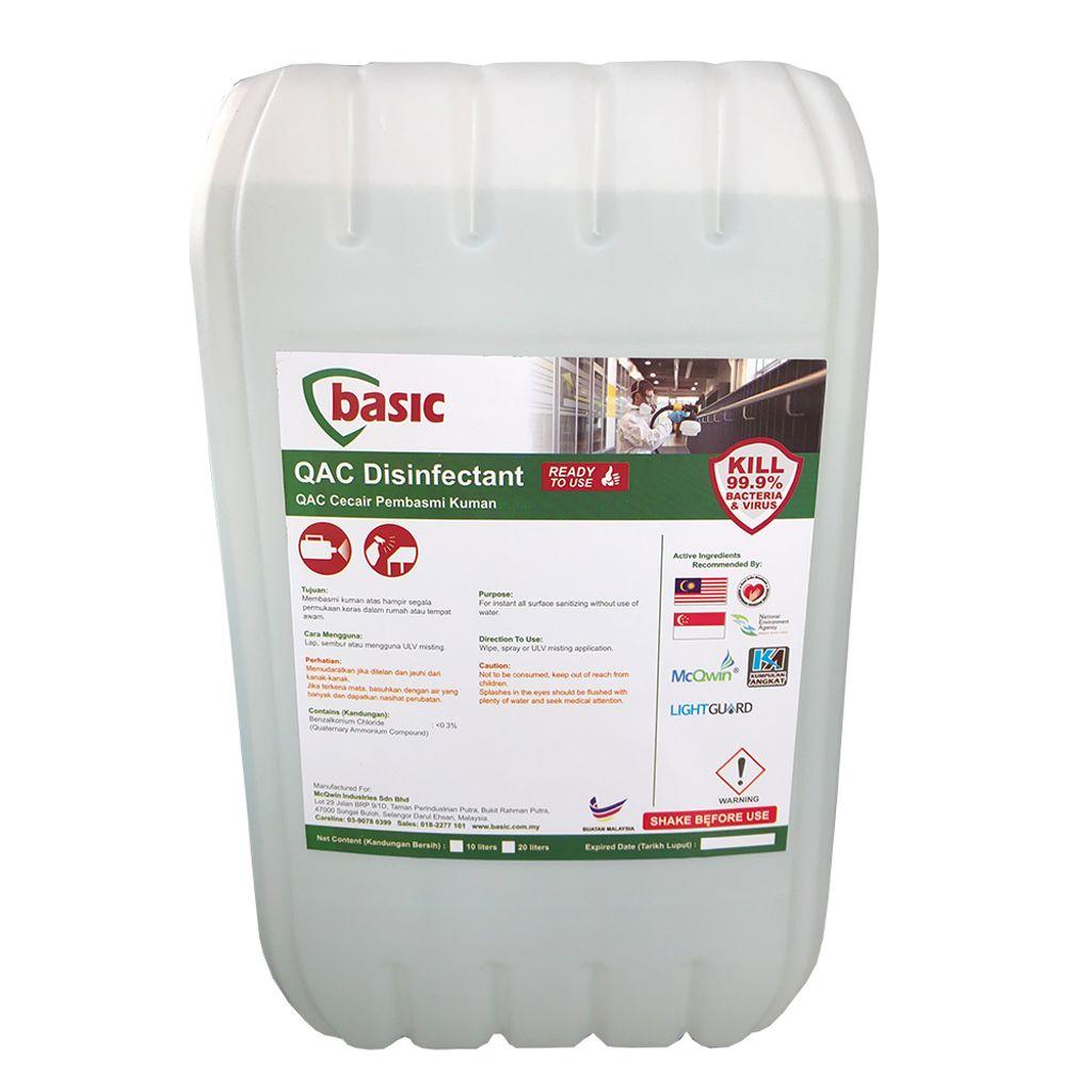 QAC Disinfectant.jpg