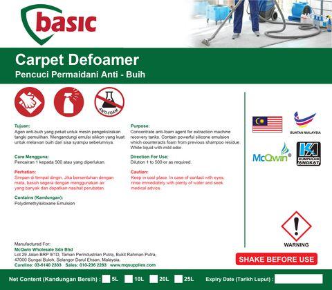 5L Carpet Defoamer.jpg
