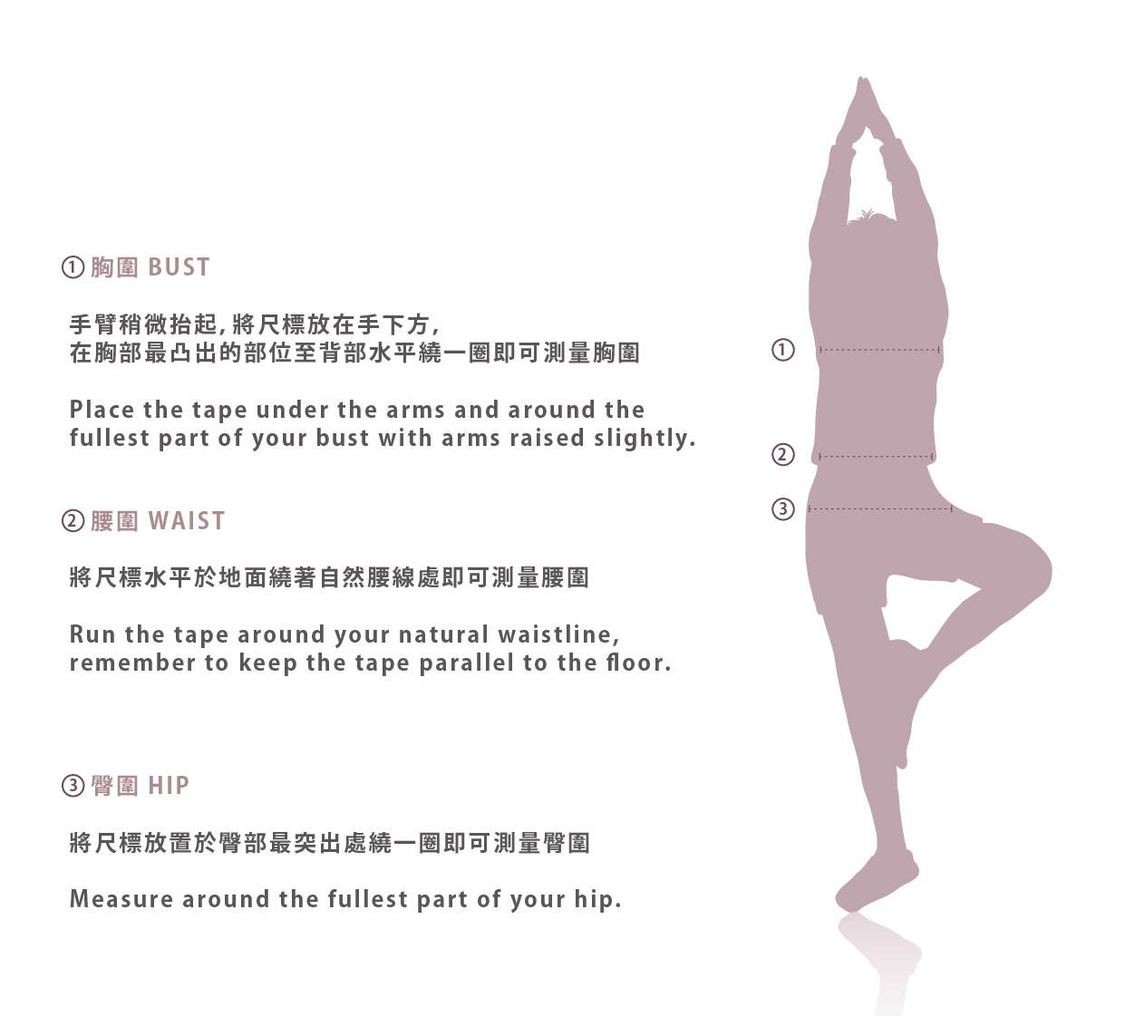 瑜珈尺寸注意事項.jpg