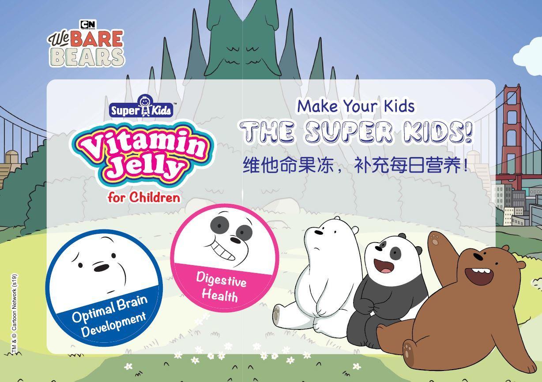 Superkids Vitamin Jelly Probiotic & Omega 3_3.JPG