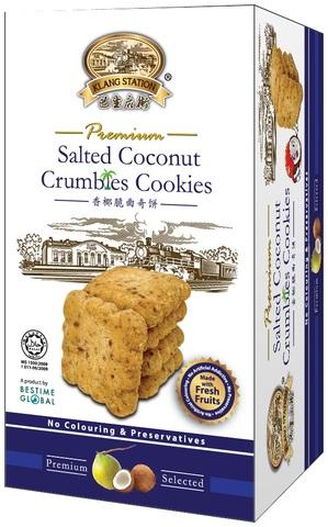 Cookies 3D-2.jpg