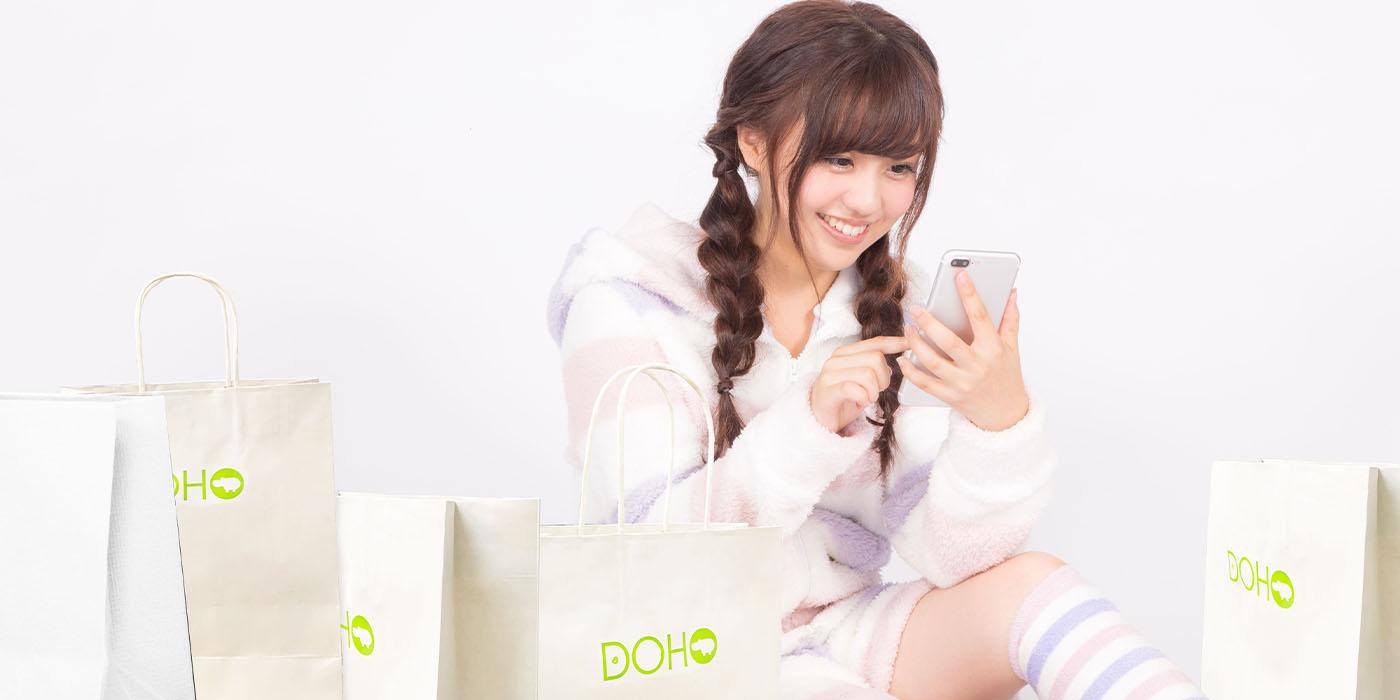 DOHO | DOHO Japan
