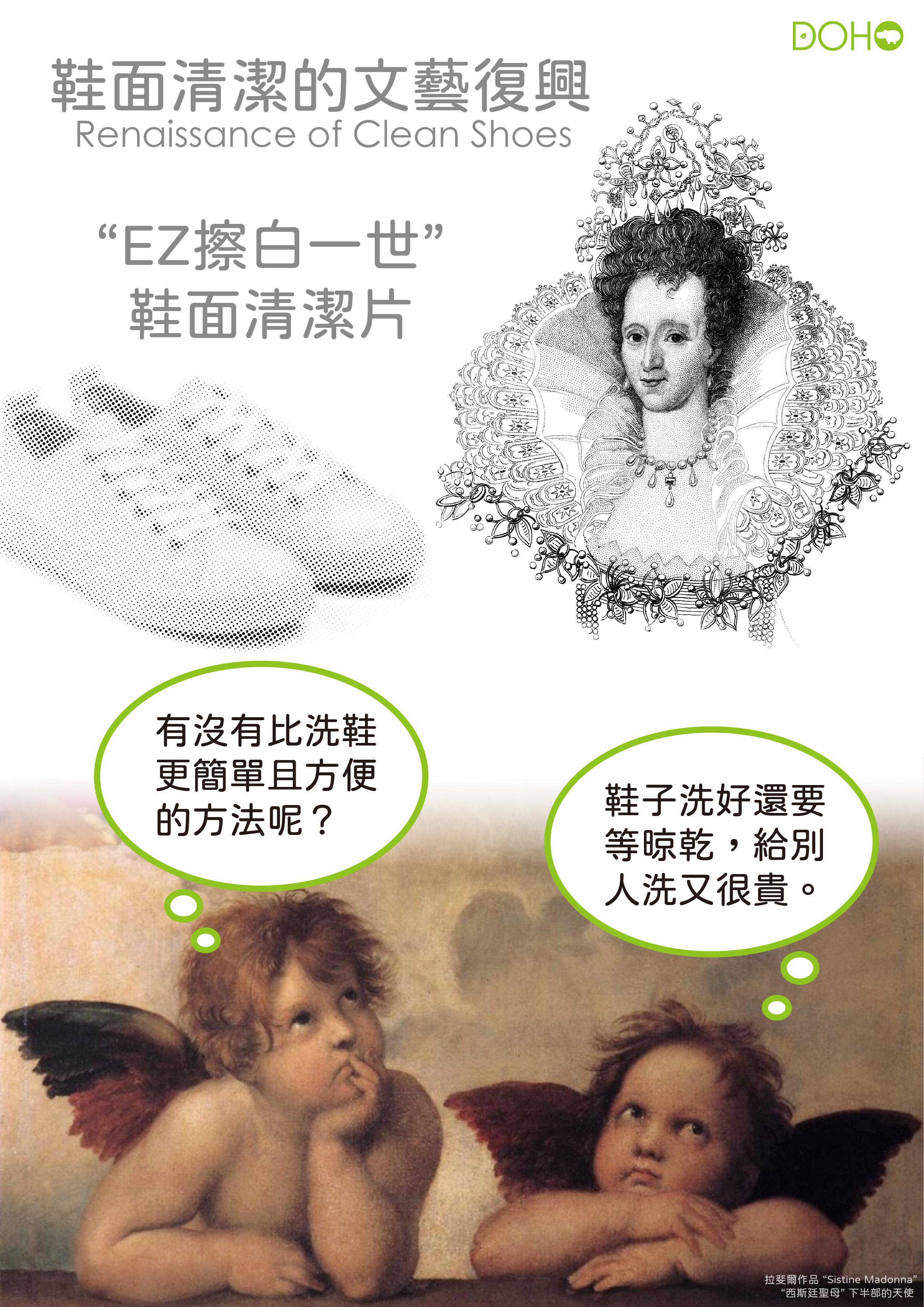 白鞋擦20210903_01.jpg