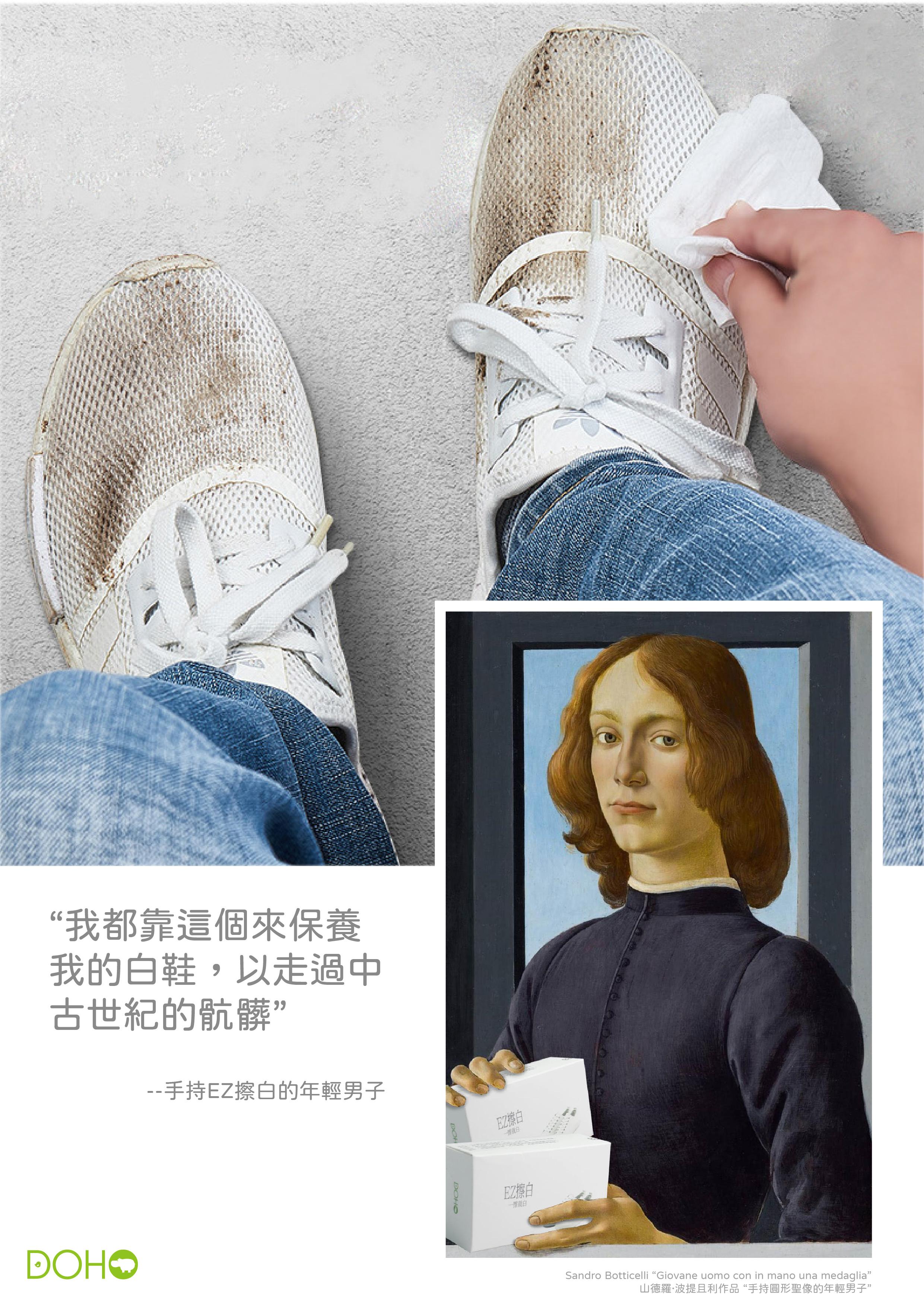 白鞋擦20210903-03.jpg