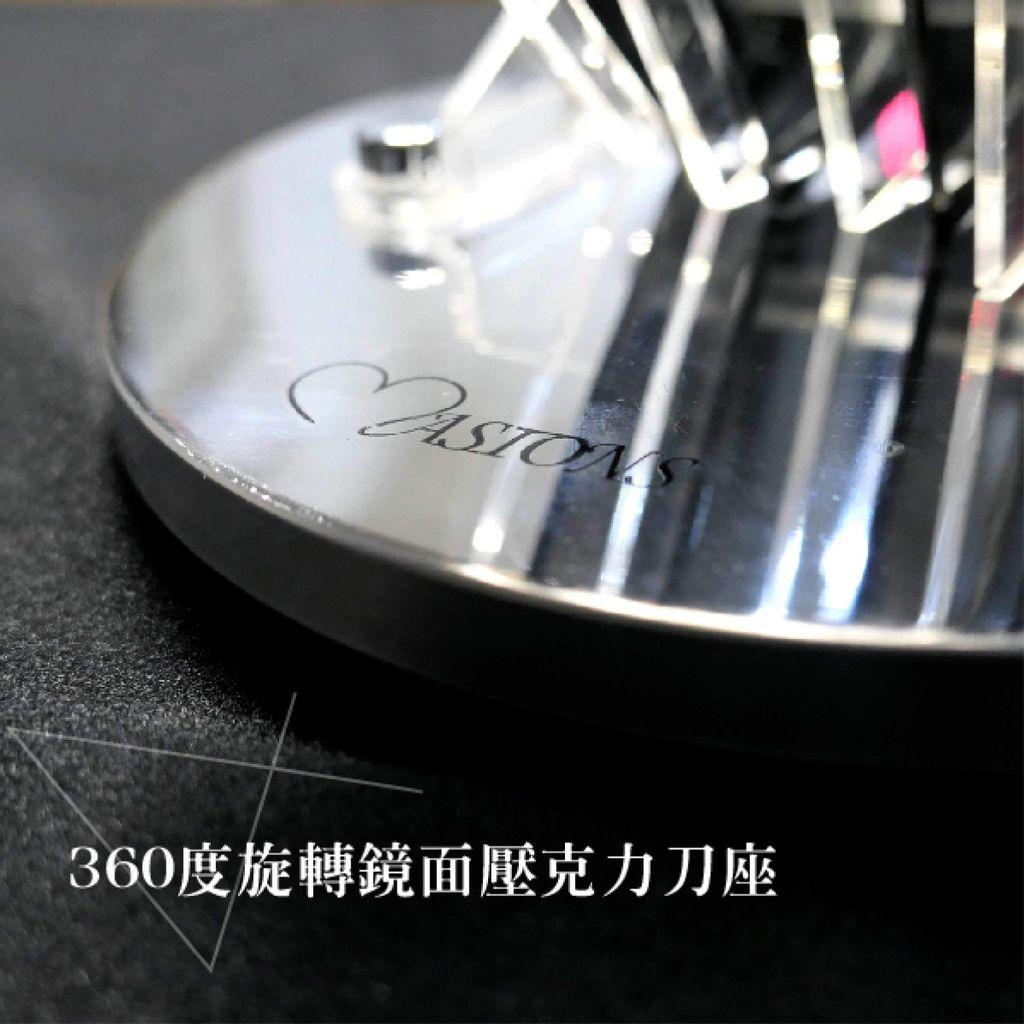 官網刀具-09.jpg