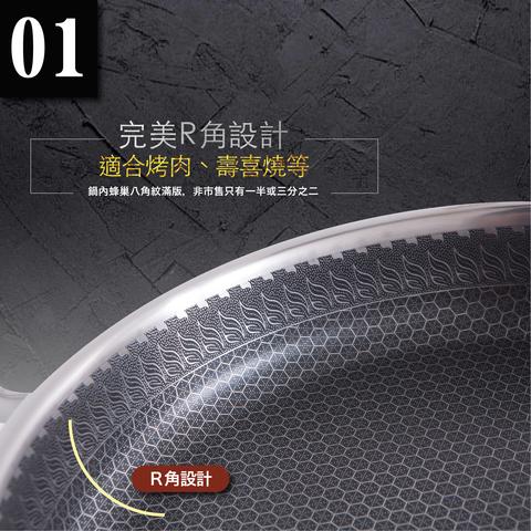 黑晶烤盤-02.jpg