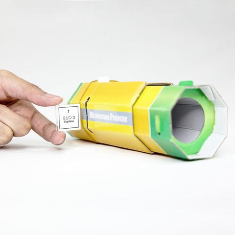 投影顯微鏡 (2).jpg