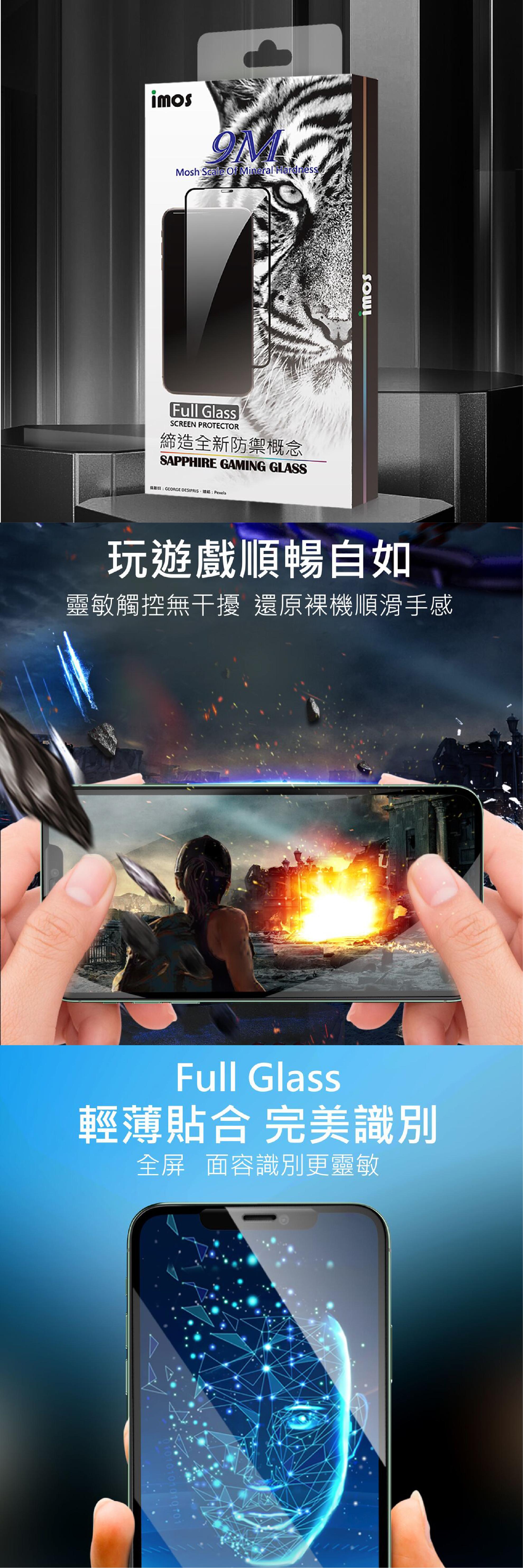 【imos】iPhone12  (2020) 藍寶石-11.jpg