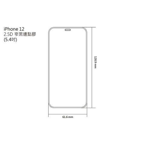 【imos】iPhone12  (2020) -06.jpg