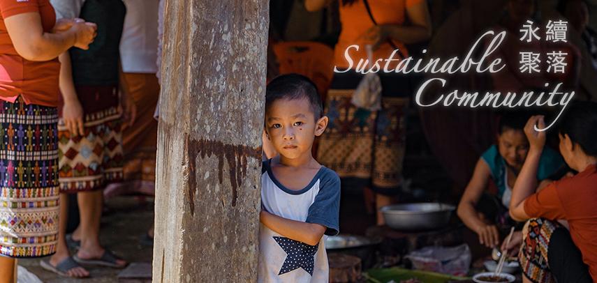 SustainableCommunity.jpg