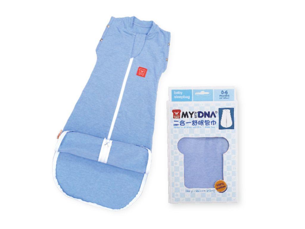 型錄照用-藍包巾.jpg