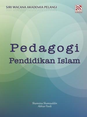 Pelangi Pendidikan Islam.jpg