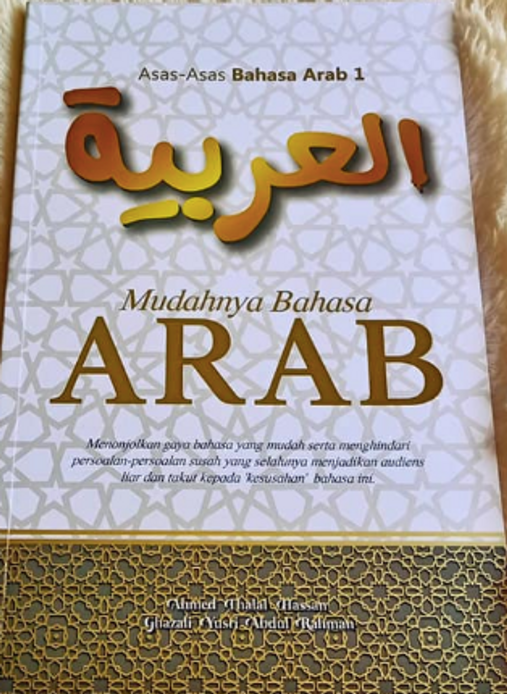 UMK - Bhs Arab.png