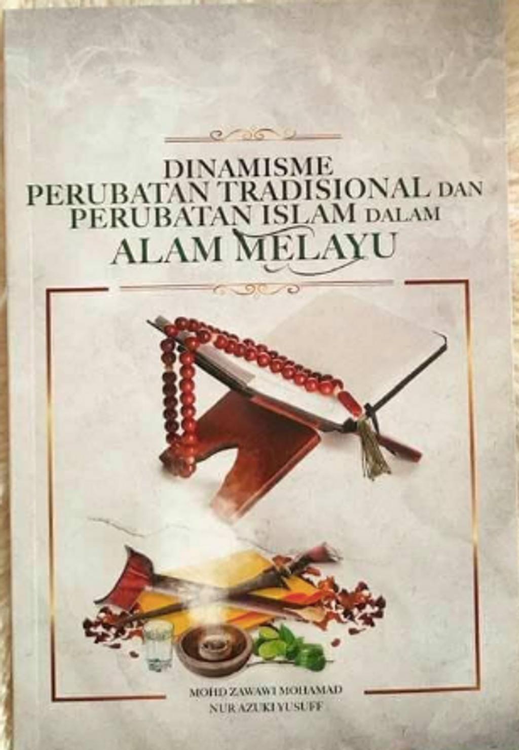 UMK Perubatan Melayu.png