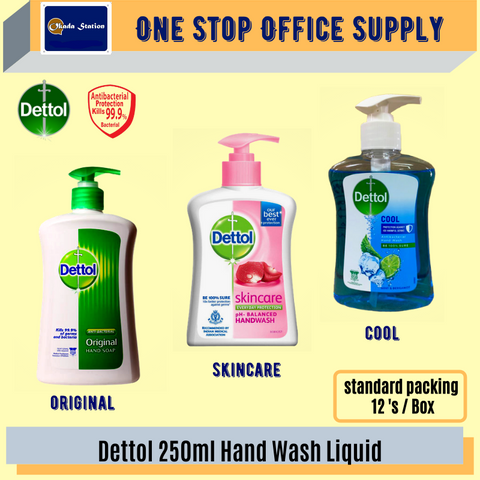 YEE-COVID 19 PRODUCTS (11).png
