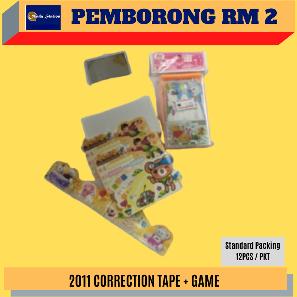 RM2 (1).png