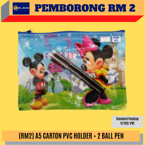 RM2 (2).png
