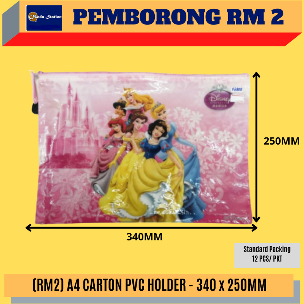 RM2 (3).png