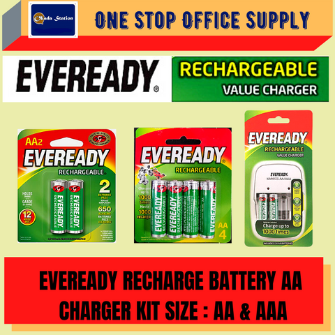 BATTERY (3).png