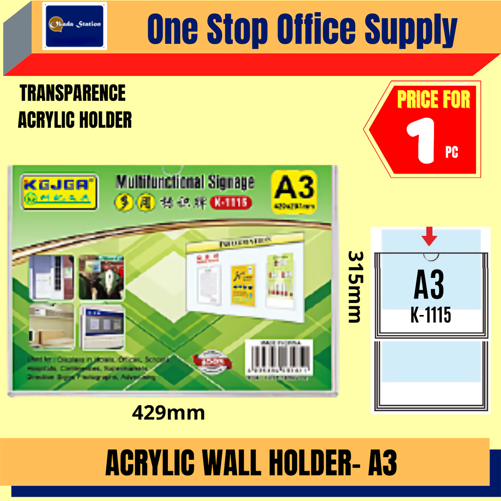 ACRYLIC WALL HOLDER (4).png