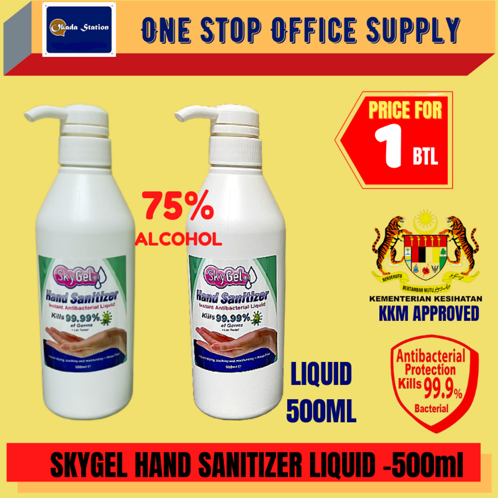 YEE-COVID 19 PRODUCTS (3).png