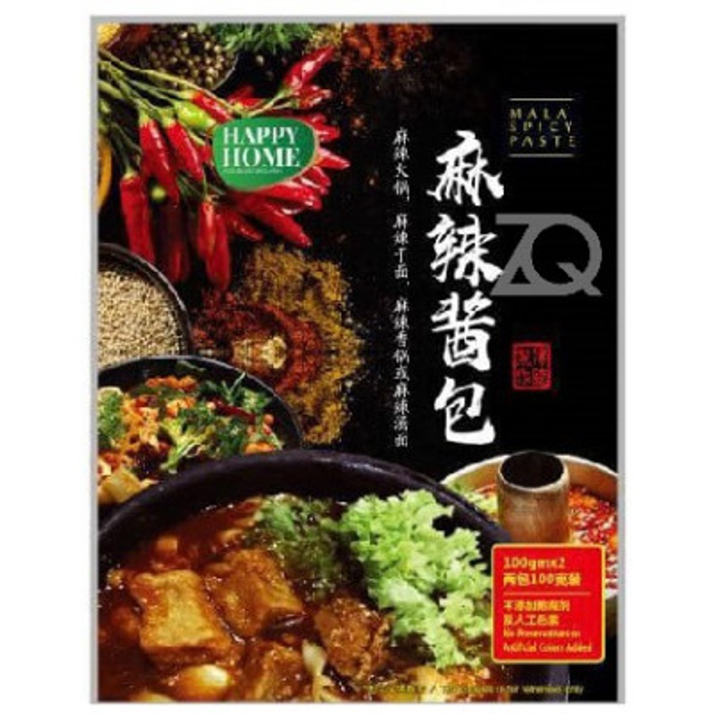 HAPPY HOME MALA SPICY PASTE 200GM.png