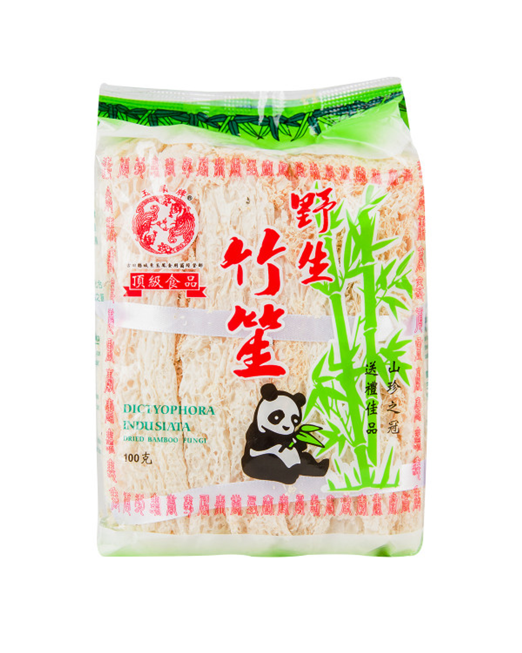 DRIED BAMBOO.png