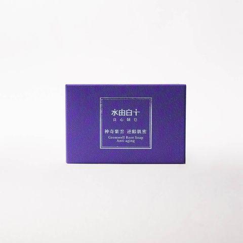 神奇紫雲-逆齡肌密-a.jpg
