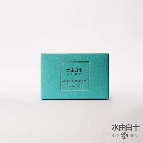 純淨蘆薈-煥顏美肌-1-1.jpg