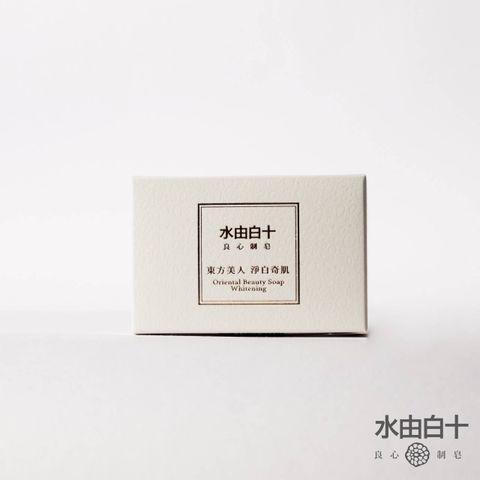 東方美人-淨白奇肌-1-1.jpg