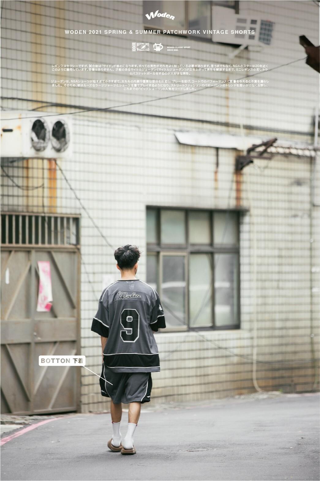 LINE_ALBUM_WODEN球褲_210902_1.jpg