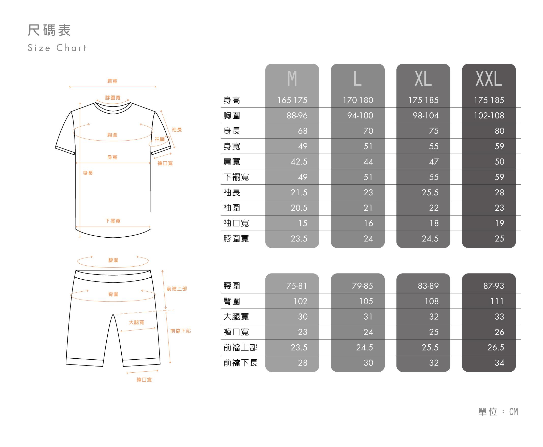 尺碼表_STANDARD DRY men's size chart 短袖.jpg