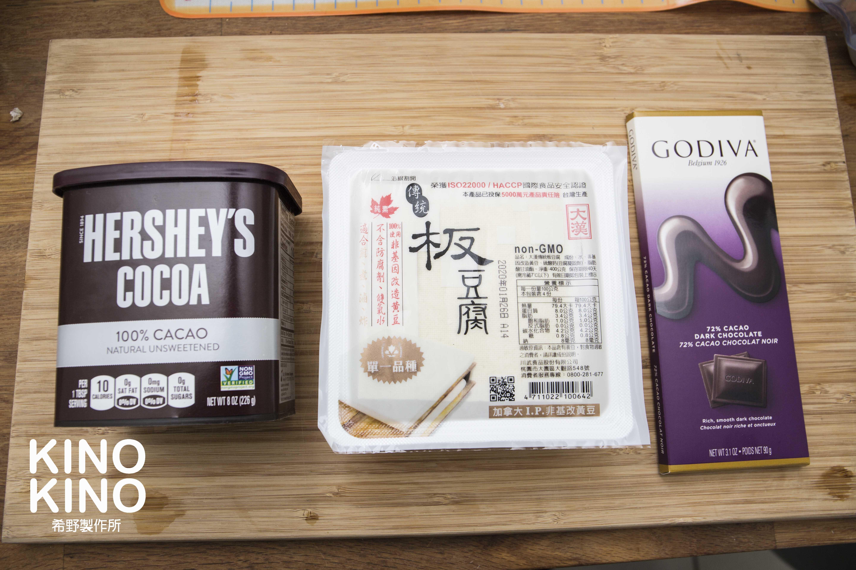 巧克力製作過程01.jpg