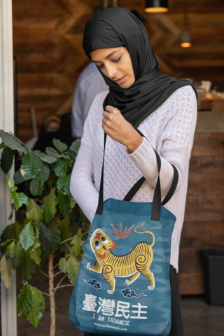 tote-bag-mockup-of-a-woman-looking-inside-her-bag-32384 (1).png